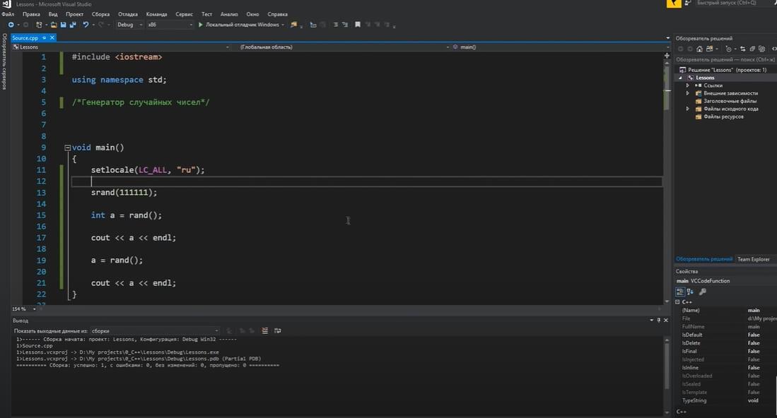 На фото изображен программный код в Microsoft Visual Studio.