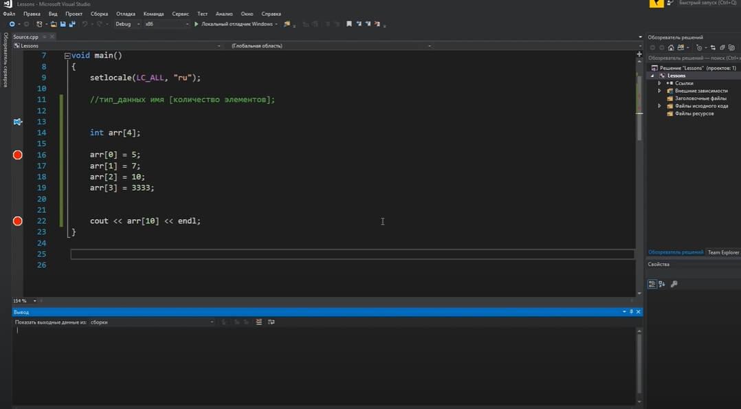 На фото изображено окно программы Microsoft Visual Studio.