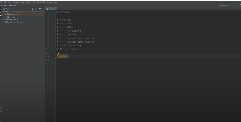 На фото изображено окно PyCharm (интегрированная среда разработки для языка программирования Python).