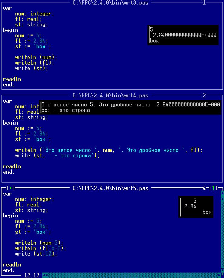 На фото пример процедуры Writeln в Pascal.