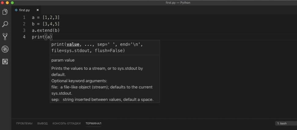 На фото изображено окно программы Python.