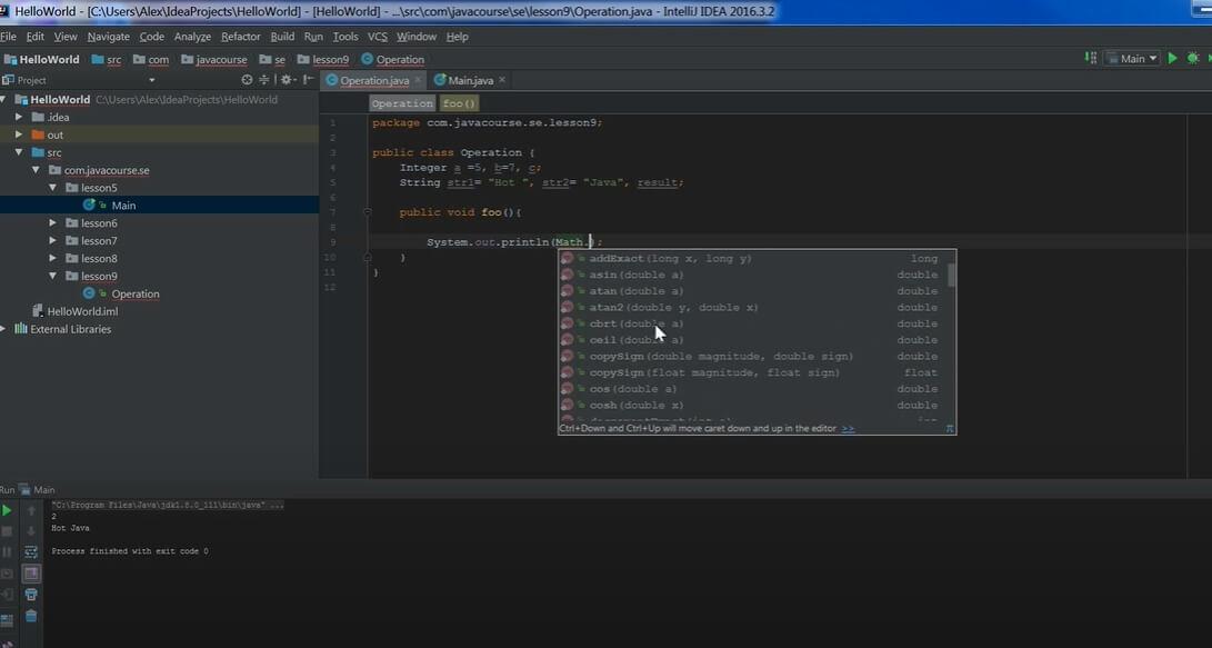 На фото изображено окно программы IntelliJ IDEA.