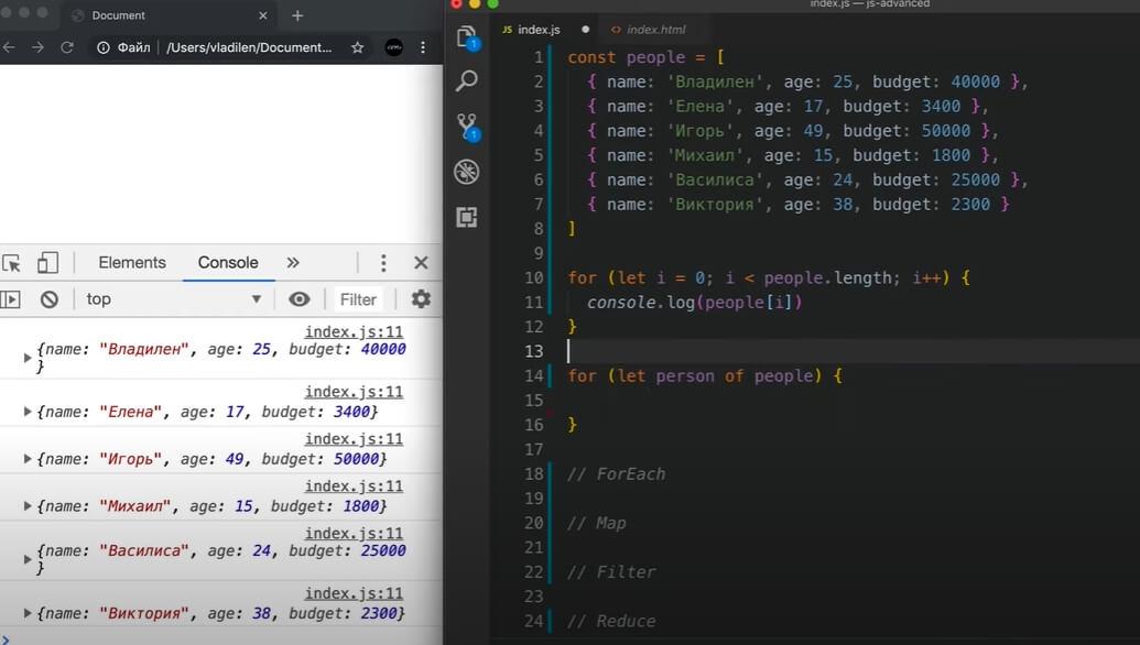 На фото изображено окно программы Visual Studio Code.