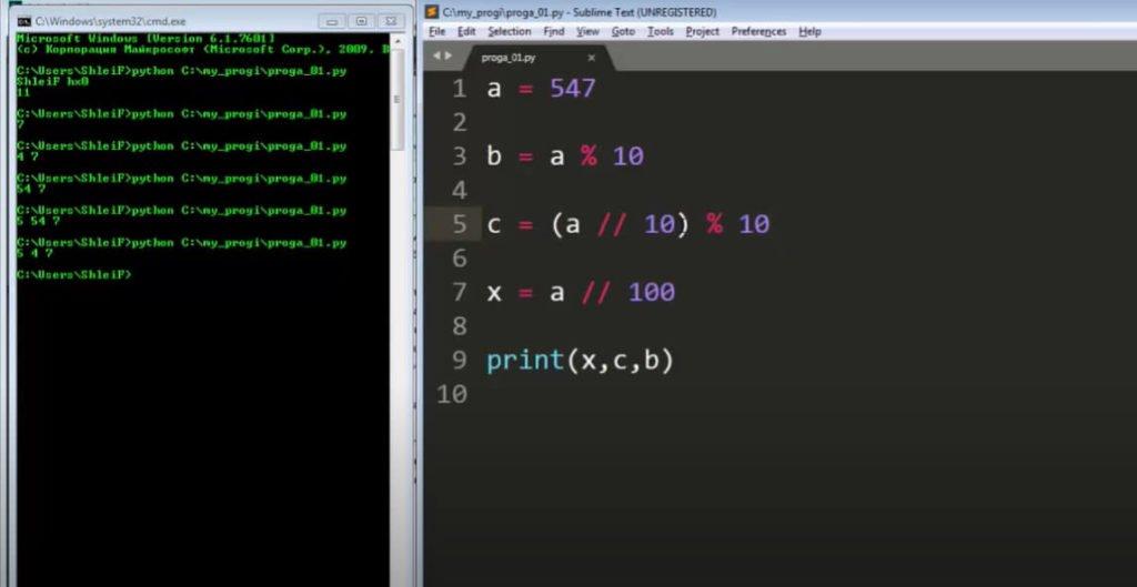 На фото изображена часть кода программы в релакторе Sublime Text.