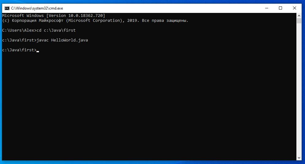 Простейшая программа на C++ и ее примеры на разных языках программирования